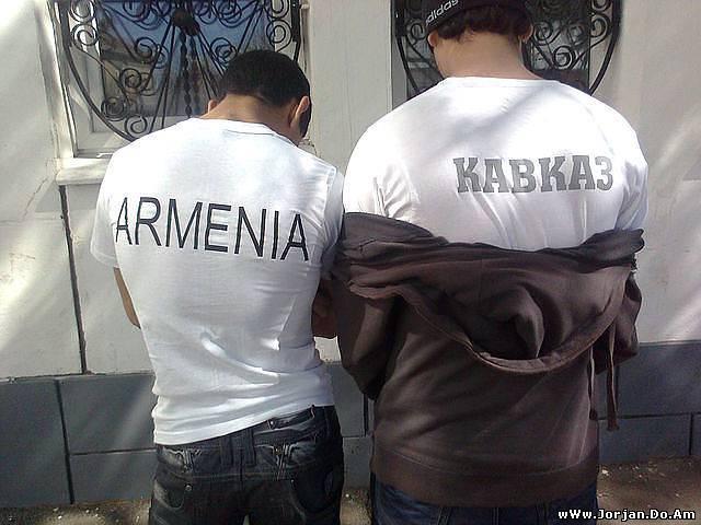 Картинки мы же армяне