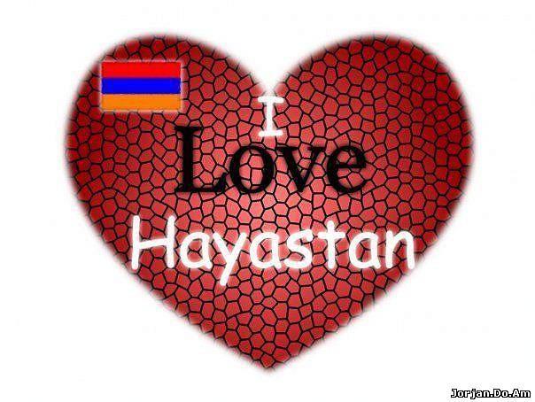Армянские картинки с армянскими надписями, зайчик