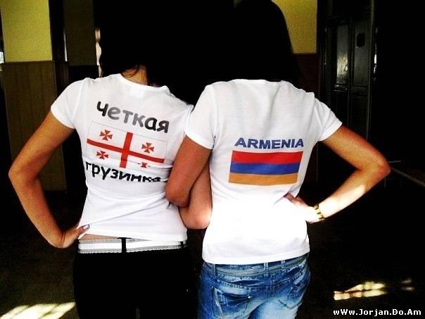 фото с надписью грузинки народе этой